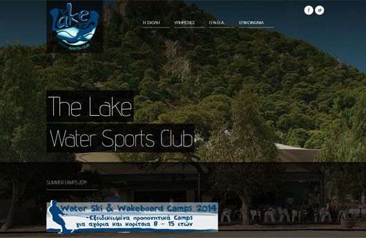 Water Sports - Water Activities - Academy - Summer Camps - Members Club
